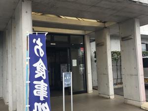 湯郷三島 写真