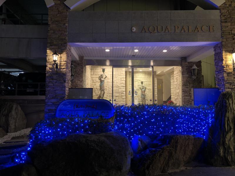 勝浦ホテル三日月アクアパレス 写真