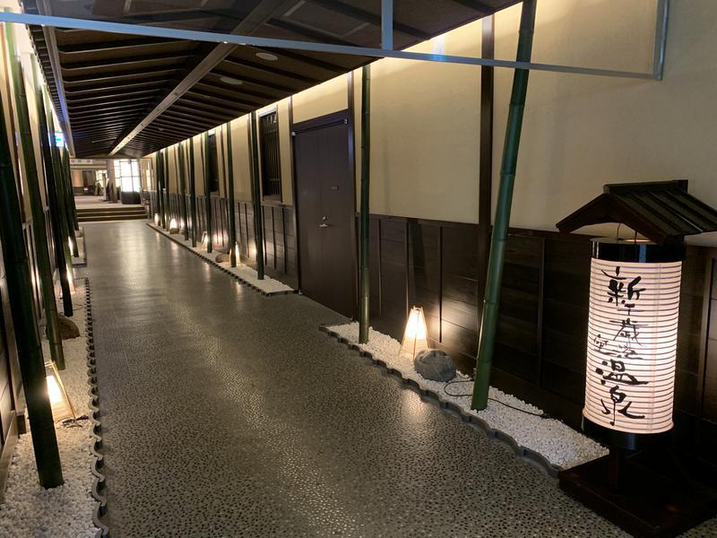 新千歳空港温泉 写真ギャラリー3