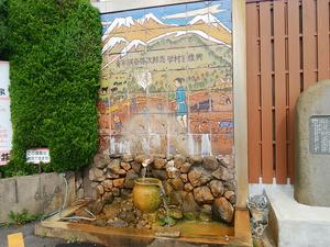 三瓶温泉 国民宿舎 さんべ荘 写真