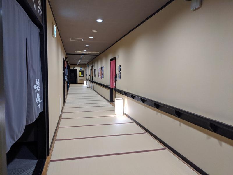 永源寺温泉 八風の湯 写真ギャラリー1