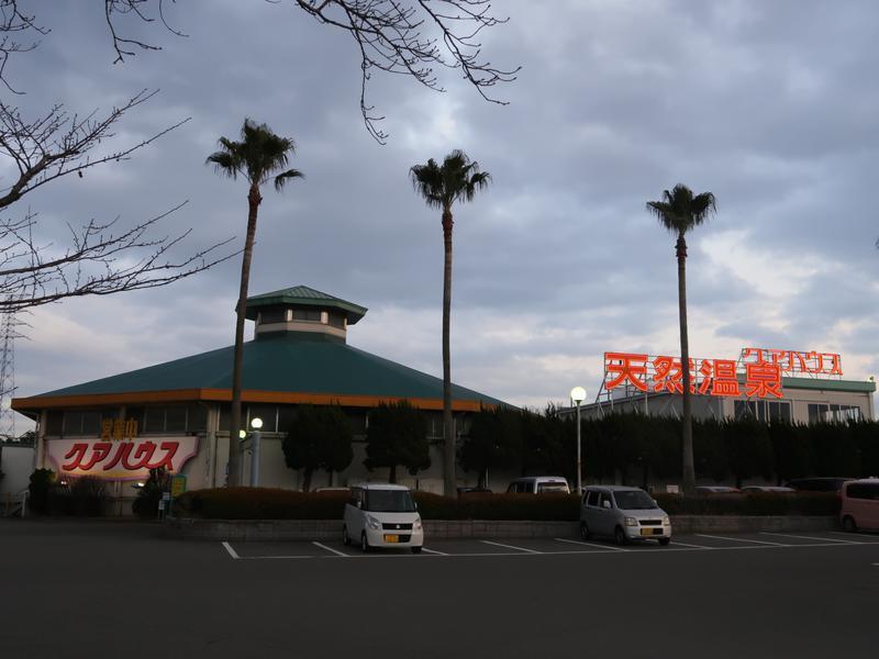 クアハウス長島 写真ギャラリー1
