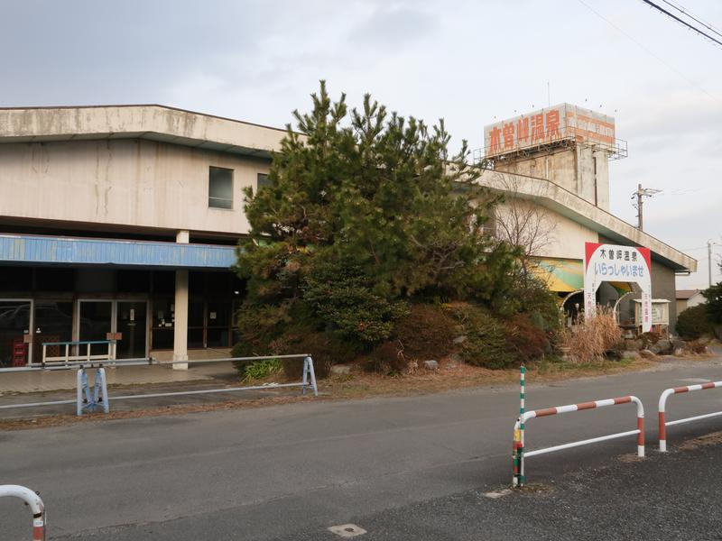 木曽岬温泉 写真