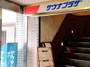 プラザホテル豊田 PLAZA HOTEL TOYOTA 写真