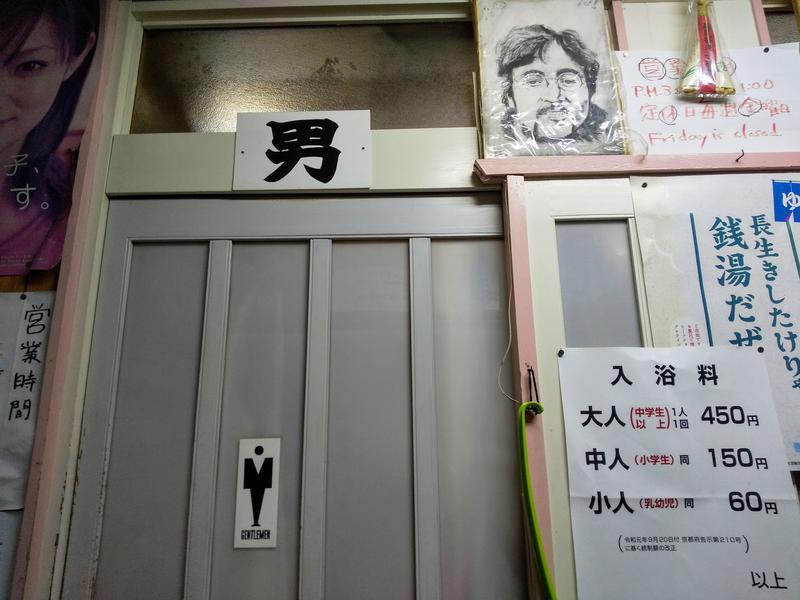 東山湯温泉 写真ギャラリー1