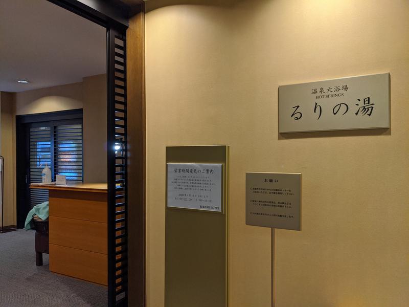 琵琶湖ホテル 写真ギャラリー1