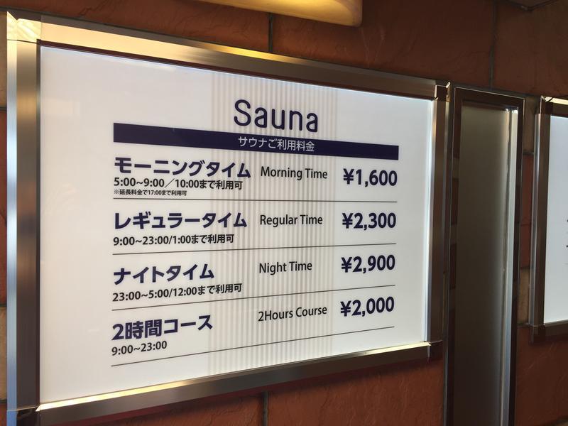 サウナ&カプセルホテル ルーマプラザ 写真ギャラリー5