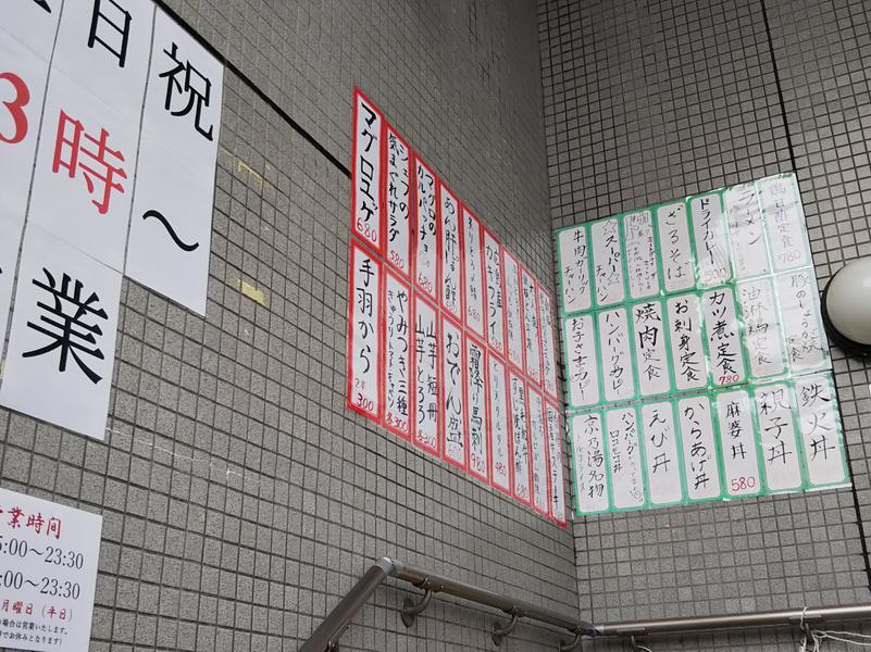 京乃湯 写真ギャラリー2