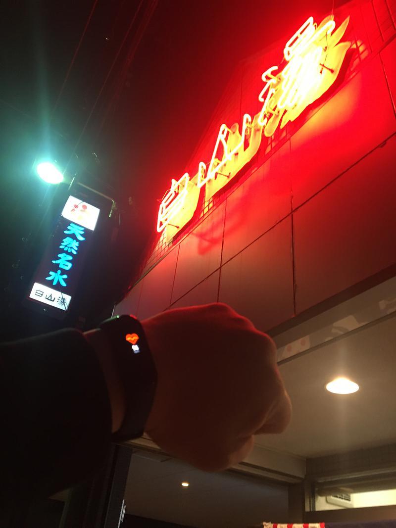 のりおさんの白山湯高辻店のサ活写真