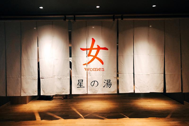 mini-changさんの洞爺湖万世閣 ホテルレイクサイドテラスのサ活写真