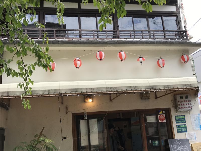 サウナの梅湯 写真ギャラリー2