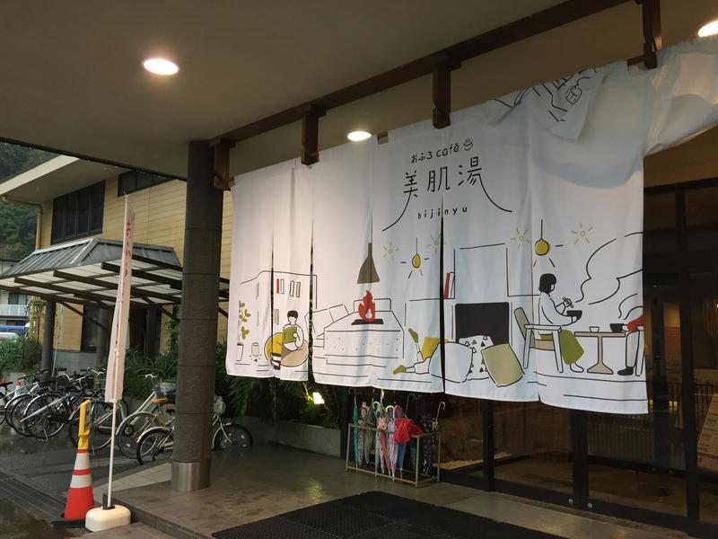 おふろcafe bijinyu 写真ギャラリー1