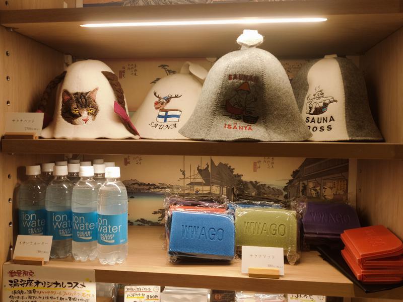 まぐろ大明神さんの四日市温泉 おふろcafe 湯守座(おふろカフェユモリザ)のサ活写真