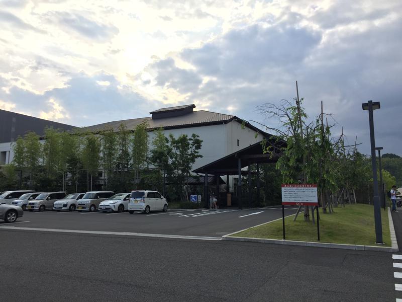 東静岡 天然温泉 柚木の郷 写真ギャラリー5