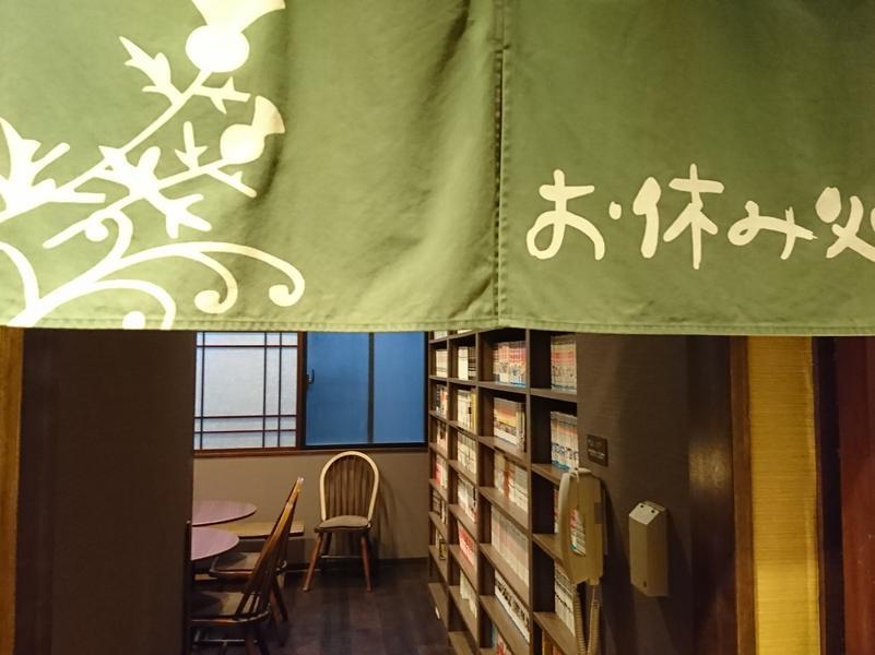 ドーミーインEXPRESS三河安城 写真ギャラリー3