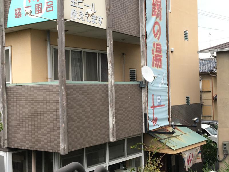 鶴の湯 写真ギャラリー3