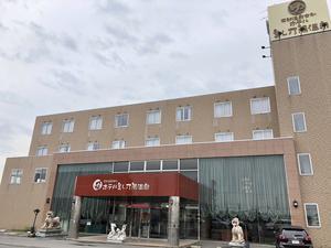 ホテル美し乃湯温泉 写真
