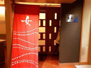 焼津グランドホテル 写真