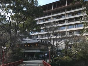 大阪の温泉旅館 伏尾温泉 不死王閣 写真