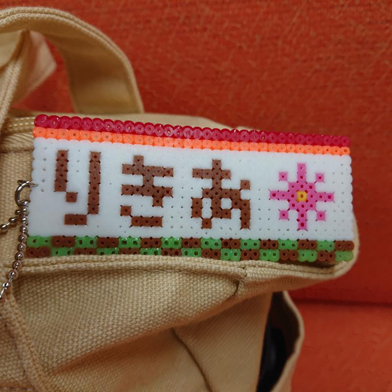 りきあさんのSAUNA & SPA 花の湯 花北のサ活写真