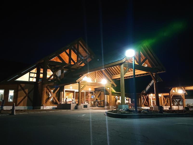 新冠温泉 レ・コードの湯 ホテルヒルズ 写真