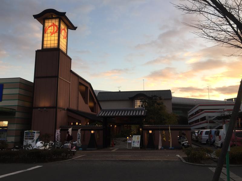 北神戸ぽかぽか温泉 写真
