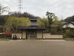 延羽の湯 野天閑雅山荘 写真