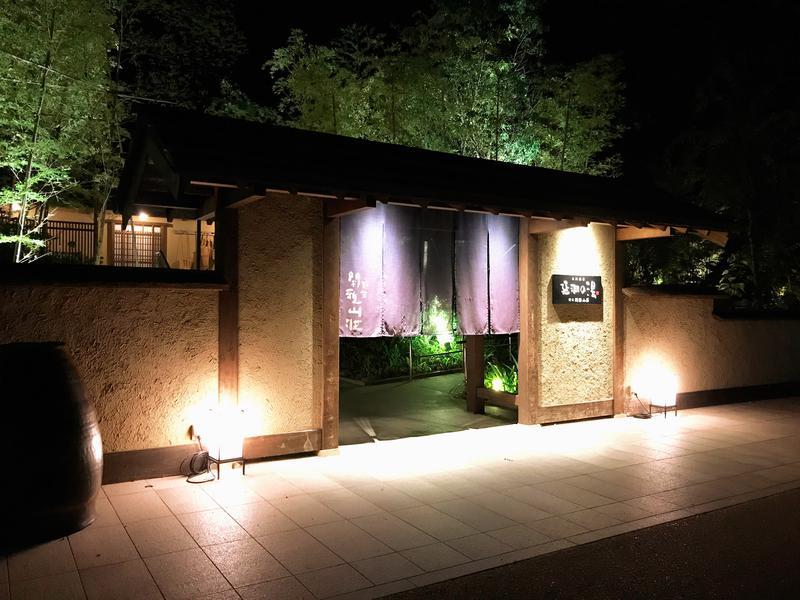 延羽の湯 野天閑雅山荘 写真ギャラリー1