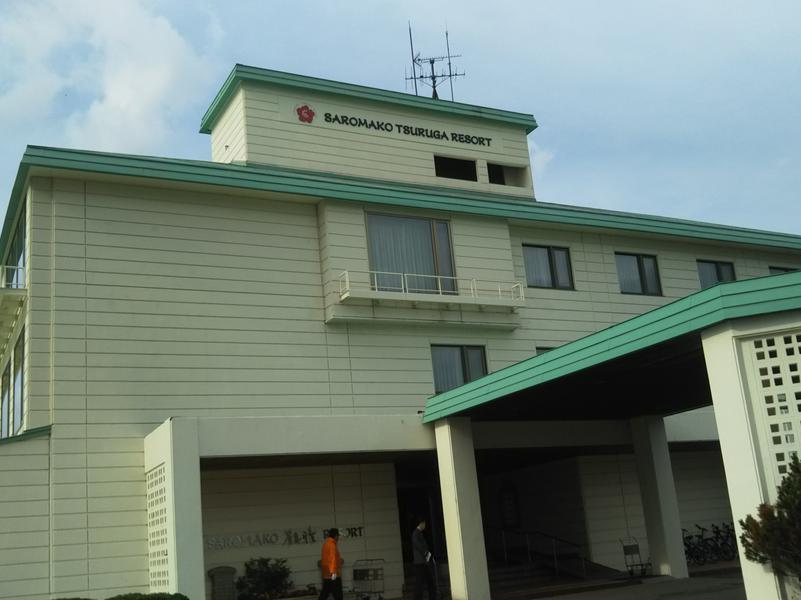 サロマ湖 鶴雅リゾート 写真