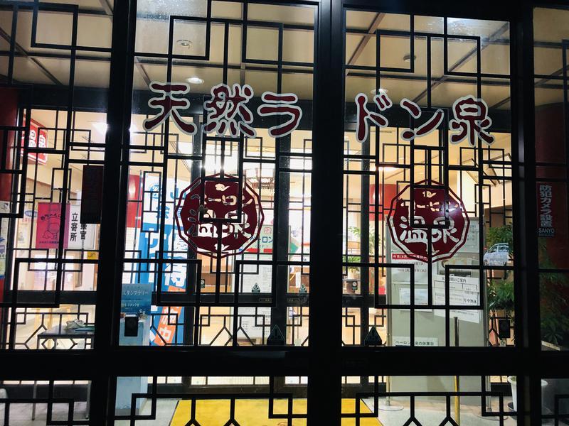 道の駅(海の駅) あいおい白龍城 写真ギャラリー2
