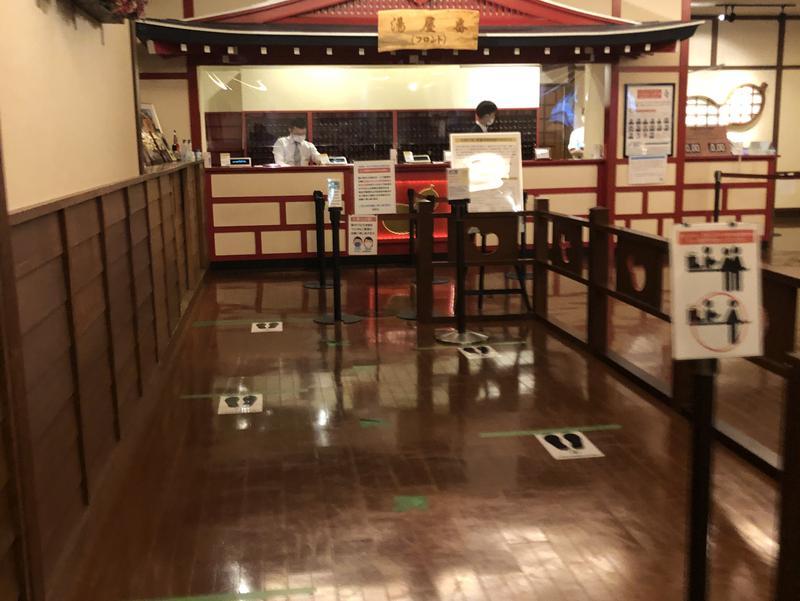 歴史探訪 有馬温泉 太閤の湯 写真ギャラリー2