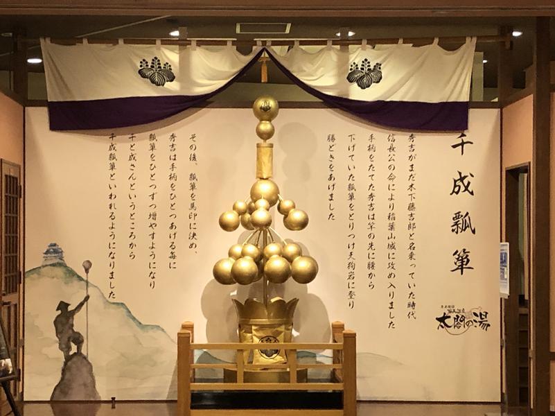 歴史探訪 有馬温泉 太閤の湯 写真ギャラリー4