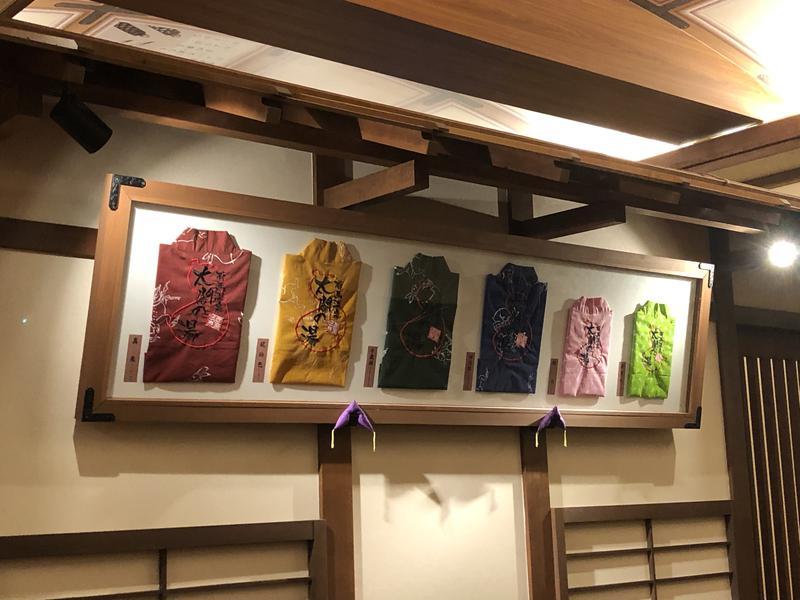歴史探訪 有馬温泉 太閤の湯 写真ギャラリー5