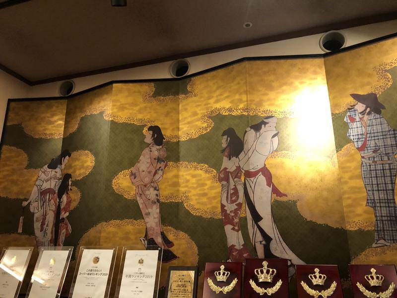 歴史探訪 有馬温泉 太閤の湯 写真ギャラリー6