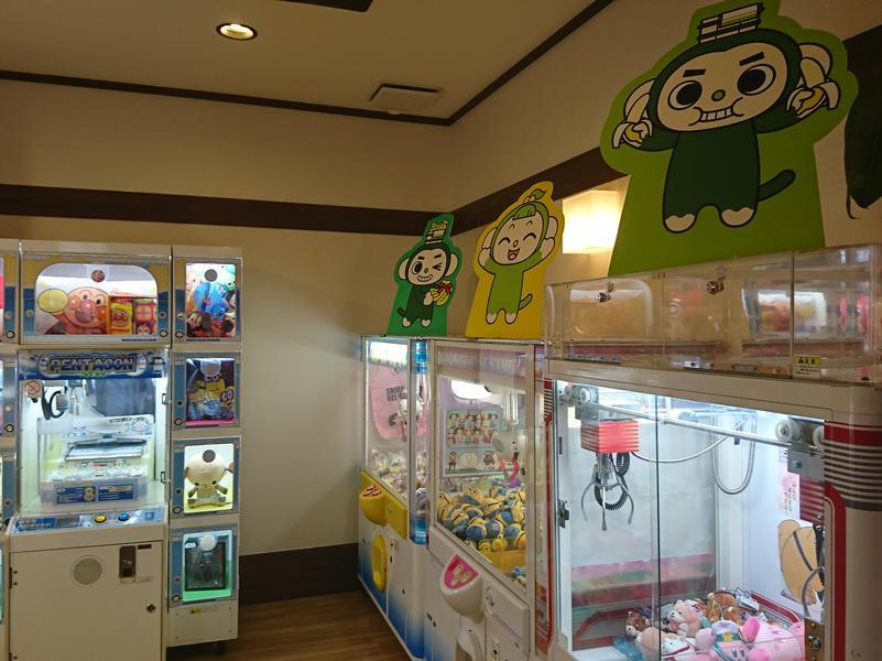 極楽湯 豊橋店 写真ギャラリー3