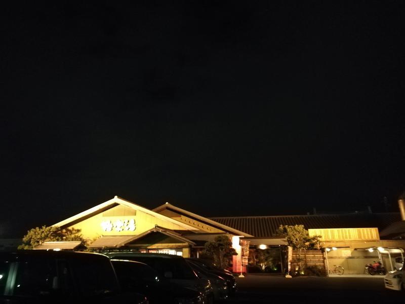 ミネラル!さんの極楽湯 豊橋店のサ活写真