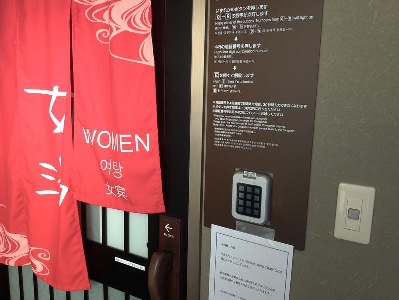茶月の湯 ドーミーインEXPRESS掛川 女湯入口(セキュリティロックあり、フロントでパスワード教えてくれます)