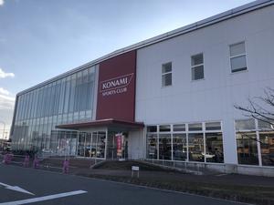 コナミスポーツクラブ加古川 写真
