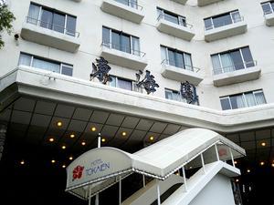ホテル東海園 写真