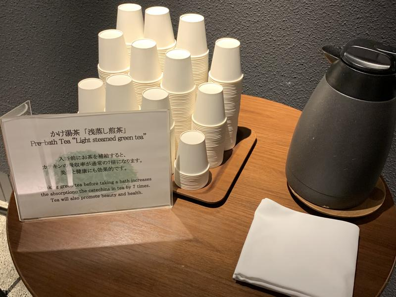 星野リゾート 界 遠州 入浴前に飲むことをおすすめされている煎茶