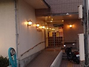 木津川市共同浴場やすらぎの湯 写真