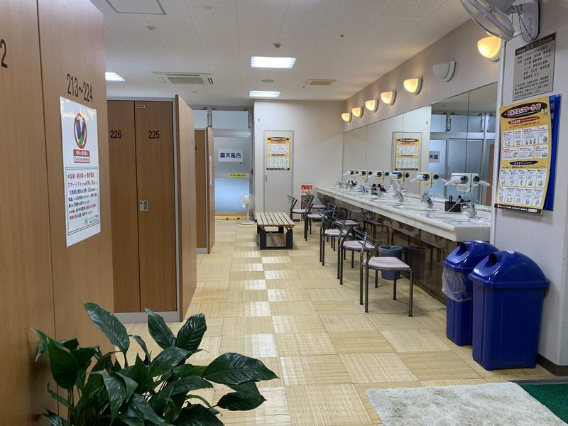 ヒルホテル サンピア伊賀 天然温泉 芭蕉の湯 写真ギャラリー2