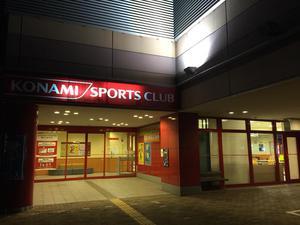 コナミスポーツクラブ東加古川 写真