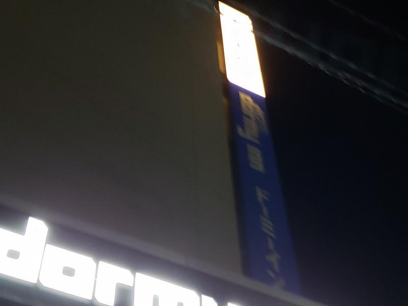 天北の湯 ドーミーイン稚内 写真ギャラリー1
