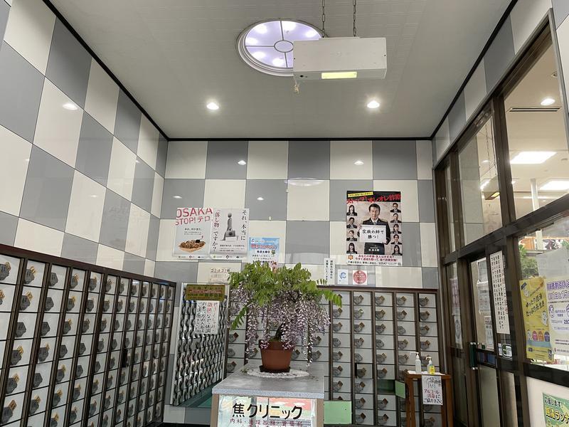 神徳温泉 写真ギャラリー6