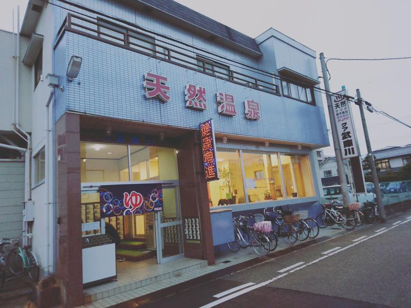 クア武庫川 写真