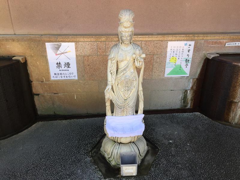 灘温泉水道筋店 写真ギャラリー3