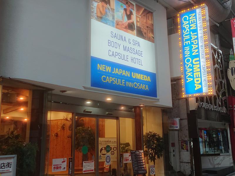 ニュージャパン梅田店 写真ギャラリー6