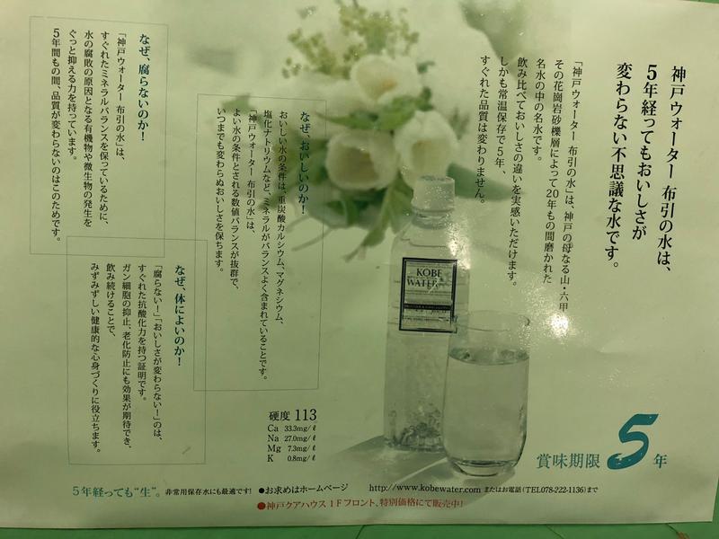 神戸クアハウス 写真ギャラリー0