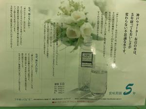神戸クアハウス 写真